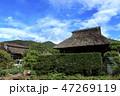 忍野八海 風景 晴れの写真 47269119