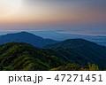 山 大山 風景の写真 47271451
