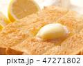 バタートースト  47271802