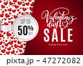 バレンタイン 販売 セールのイラスト 47272082