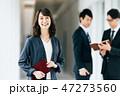 ビジネスマン ビジネス 女性の写真 47273560