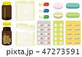 薬 飲み薬 粉薬のイラスト 47273591