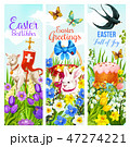 EASTER イースター 復活祭のイラスト 47274221