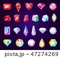 宝石 ストーン 石のイラスト 47274269