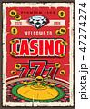 カジノ カジノの ギャンブルのイラスト 47274274