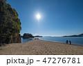 小豆島 海 風景の写真 47276781