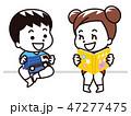 楽しく遊ぶ子供 47277475