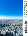 東京 街並み ビルの写真 47277502