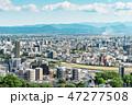 都市 都会 山の写真 47277508