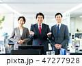 ビジネスマン ビジネス ビジネスウーマンの写真 47277928