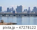 淀川と梅田方面のビル群 47278122