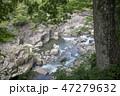 岩手県一関市 厳美渓 47279632