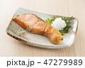 焼き鮭 鮭 焼き魚の写真 47279989