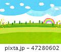 青空 山 丘のイラスト 47280602