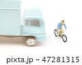 自転車 サイクリング 走るの写真 47281315