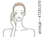 女性 スキンケア 白バックのイラスト 47281370