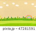 空 山 丘のイラスト 47281591