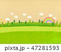 空 山 丘のイラスト 47281593