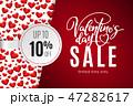 バレンタイン 販売 セールのイラスト 47282617