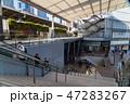東京駅八重洲中央口 グランルーフ 47283267