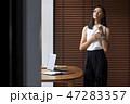 ポートレート 女性 ビジネスの写真 47283357