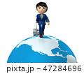 出張 海外出張 ワールドワイドのイラスト 47284696