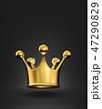 クラウン 冠 王冠のイラスト 47290829