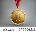 メダル 勲章 胸章のイラスト 47290838