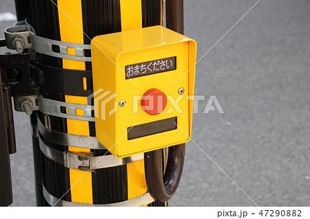 押しボタン式信号機の、ボタンを押し込まずに触れるだけで操作できるタッチ式スイッチ。 47290882