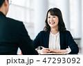 ビジネス 女性 会社員の写真 47293092