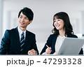 ビジネス 女性 男性の写真 47293328