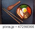 ラーメン 食 料理の写真 47298366