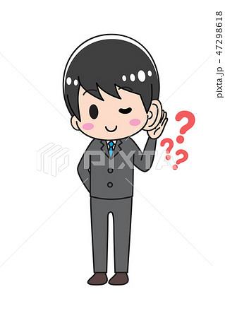 聞き耳 スーツの男性 47298618