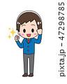 ガッツポーズ やる気 笑顔のイラスト 47298785