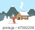 住宅 住居 家のイラスト 47302256