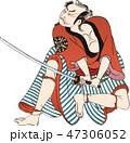 浮世絵 武士 和風のイラスト 47306052