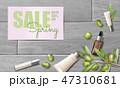 化粧 化粧品 立体のイラスト 47310681