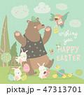 イースター たまご 卵のイラスト 47313701