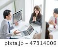 人物 ビジネス ビジネスマンの写真 47314006