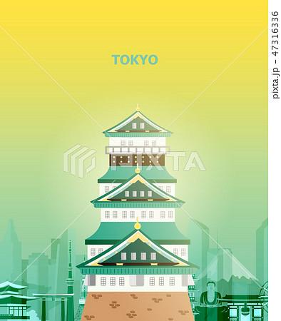 Illustration of tokyo castle japan. 47316336