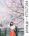 女性 春 桜の写真 47317164