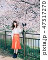 女性 1人 花の写真 47317270