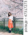 女性 春 桜の写真 47317273