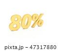 80 パーセント %のイラスト 47317880