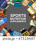 栄養 サプリ サプリメントのイラスト 47319497