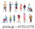 身体障害者 人々 人物のイラスト 47321579