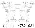 巻物 スクロール スケッチのイラスト 47321681