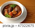 ビーフシチュー シチュー 肉の写真 47322675