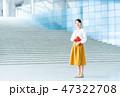 ビジネスウーマン ビジネス 女性の写真 47322708