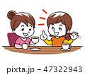 会話 カフェ コーヒーのイラスト 47322943